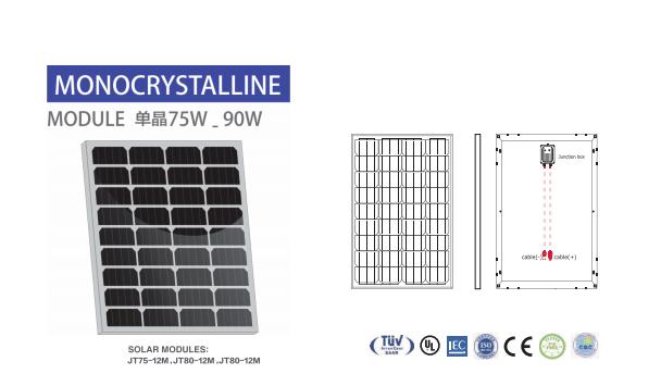 Solar Panel Module 75-90w