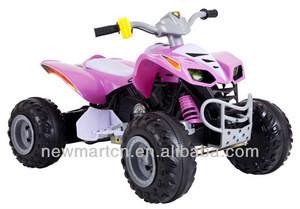 2014 Kids Racing Car Four Wheels,Girl Pink Toy Car