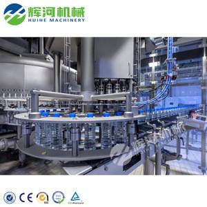 6000-48000BPH Small Bottled Complete Water Bottling Line for Beverage Packaging Solution