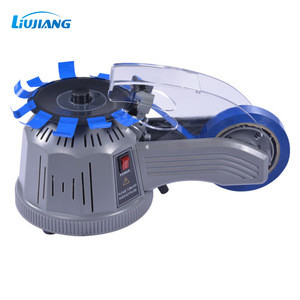 Liujiang 2019 top seller Good quality electronic  tape dispenser automatic cutting machine factory price