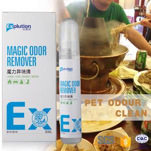 Wholesale natural fragrance custom deodorant spray for toilet odor eliminator/shoe odor eliminator/car odor eliminator