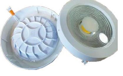 LED DOWN LIGHT-XL-NMZ