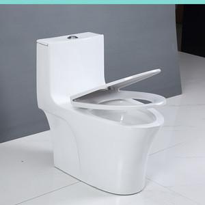 Cheap price Malaysia all brand toilet sit bowl