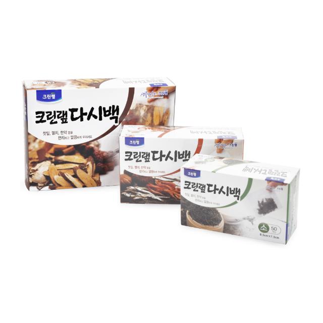 [CleanWrap] premium filter paper for tea bags clean tea filter bag medium