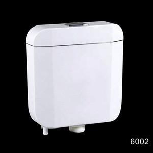 High quality WC Squatting Pan Cistern Plastic Toilet Water Tank
