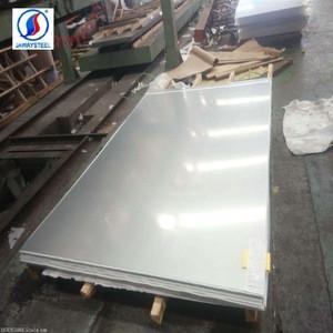 Irregular slab 253MA stainless steel 5mm metal sheet