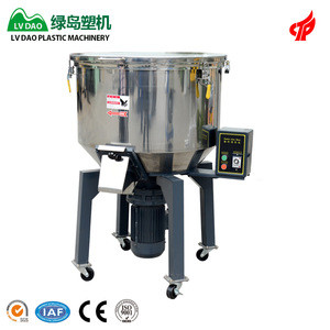 LDH High Speed Drying/Mixing Machine For Sale