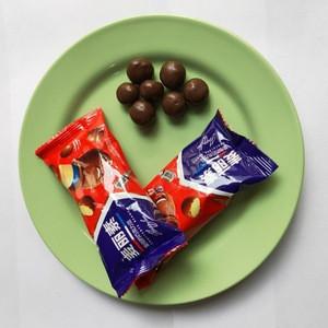 Mylikes Chocolate Beans
