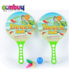New product children outdoor sport toy cartoon beach ball racket