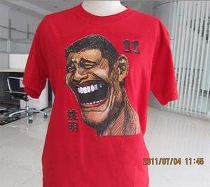 Short-Sleeved T-shirt Printing Machine Custom Pattern Color Digital Printing Machine Hot Stamping Machine Printing Equipment