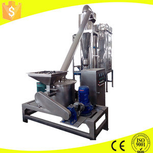 WFJ-20 chinese herb grinder machine