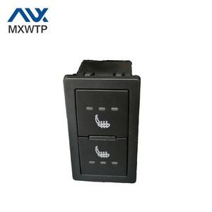 Carbon Fibre Auto Seat Heater  Car Seat Heating Pad for CRV XRV