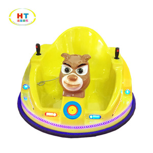Factory Price Hot Selling New style Animal Design Bumper Car for kid and adult