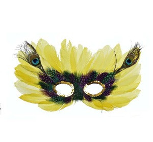 Feather design simple feather mask/Halloween Party mask