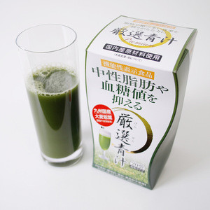 FFC Certified Japanese Health Drink Green Juice