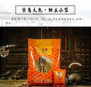 Hot Sale Health Care Product Chrysanthemum Flavor Tea