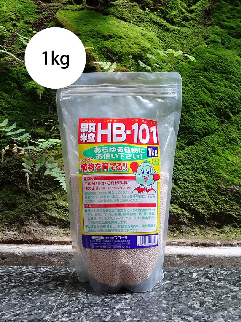Japanese High Efficient Great Price Organic Sales Agro Compound Fertilizer