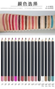 Matte Lip Liner Pencil Set - 12 Assorted Colors Natural Lip Makeup Soft Pencils Waterproof and Long Lasting Velvet Lip Liners