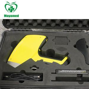 MY-B051B underground metal detector handheld XRF spectrum analyzer portable gold finder Hand-held Ore Analyzer
