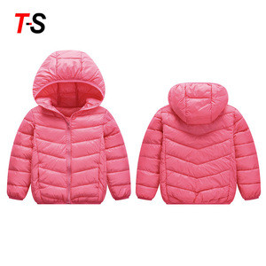 Solid color Round neck Leisure Thin and light Cotton clothing kids down padding jacket