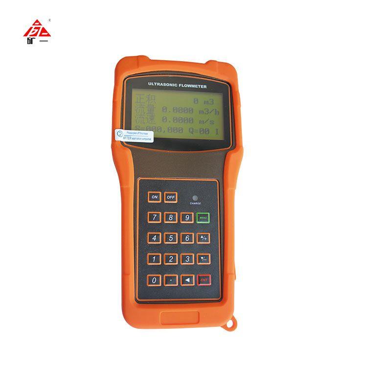 Mining Portable Ultrasonic Flow Meter