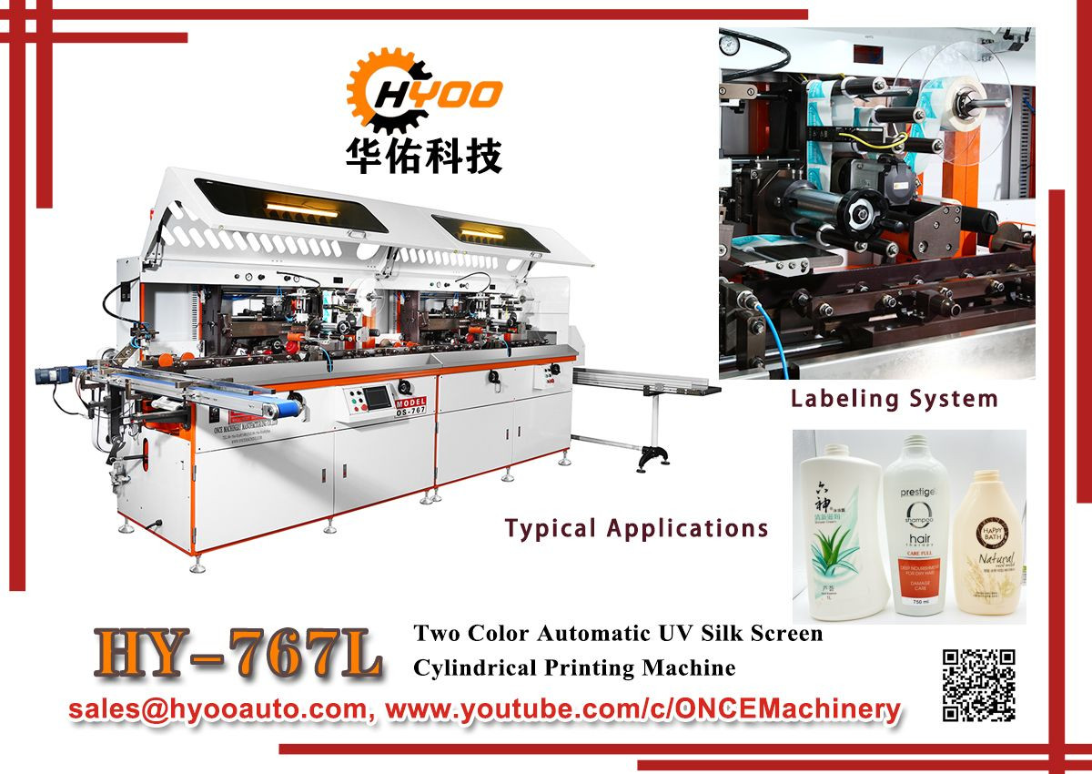 HY-767L: Fully Automatic Labeling Machine Cylindrical Plastic Ceramic Bottle Chemical Body Care Makeup