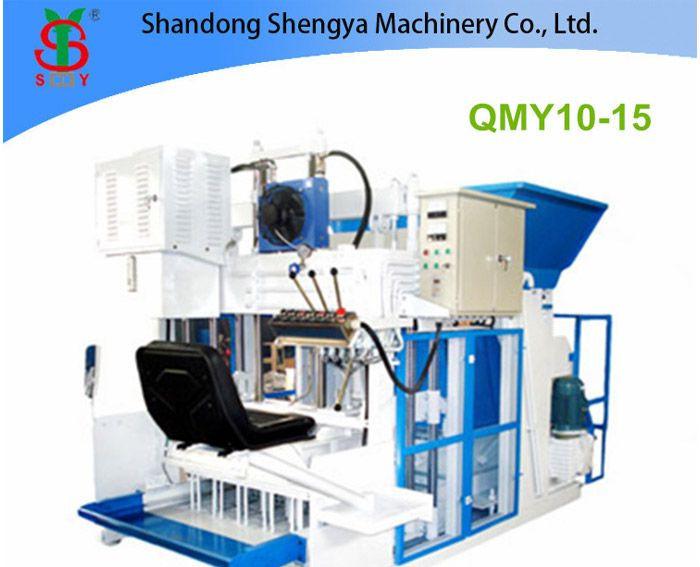 QMY10-15 Big production mobile hydraulic concrete block making machine