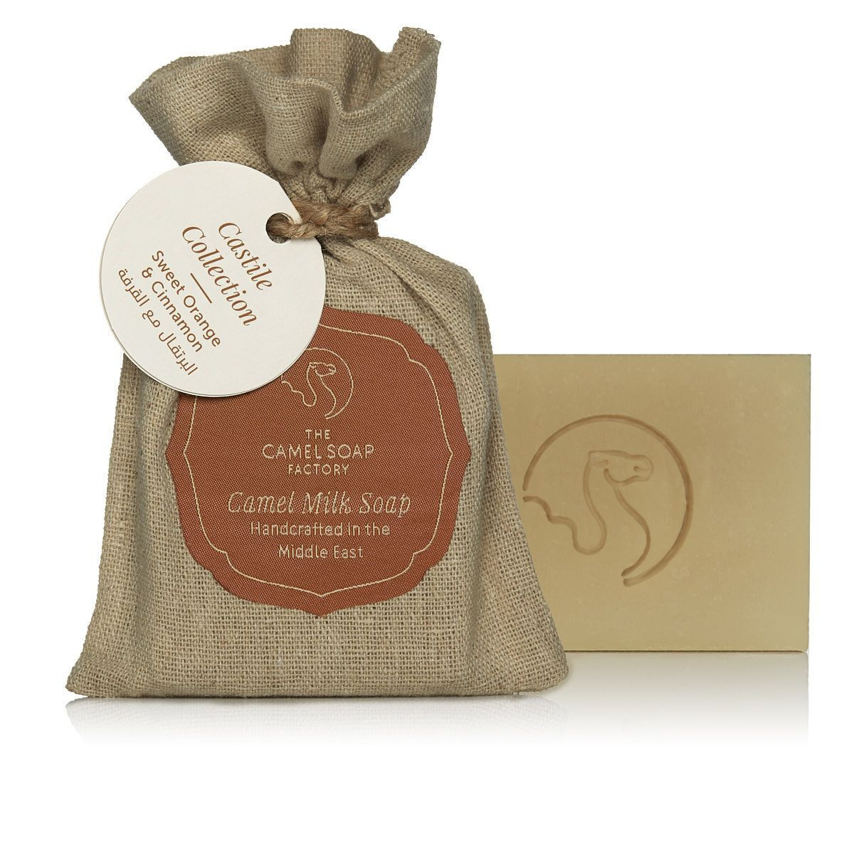 Camel milk soap Cinnamon and Orange - Castile Collection