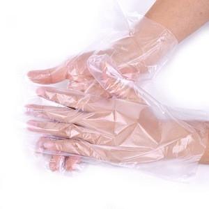 HDPE LDPE CPE Disposable glove making machine