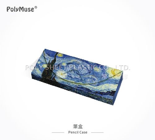[PolyMuse] Pencil Box-PP-Made In Taiwan