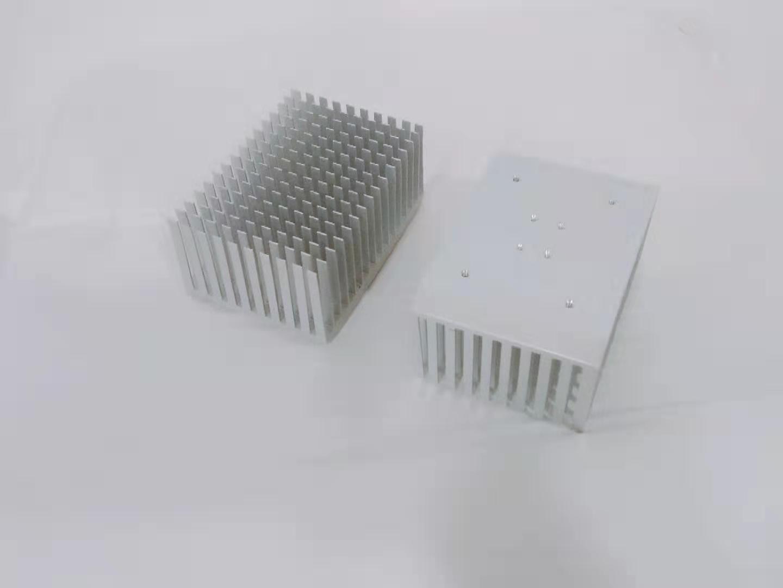 Loudspeaker box Bottom Cover