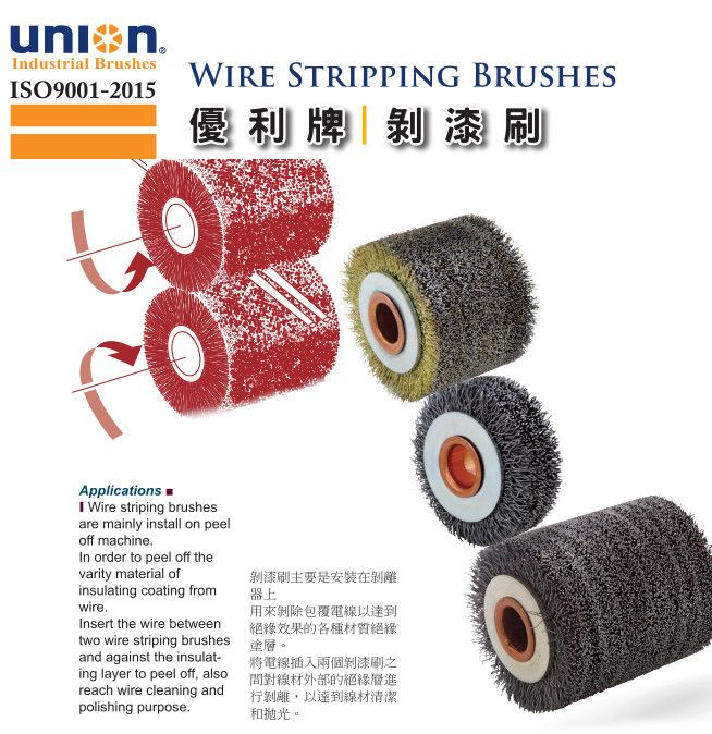 UNION WIRE STRIPPING BRUSHES  use for removing insulation from electric wire