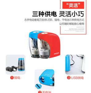 Amazon hot selling unique pencil sharpener battery plug USB powered hardest stainless steel knife electric knives sharpeners