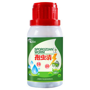 Aquaculture medicine Benzalkonium bromide solution of veterinary medicine