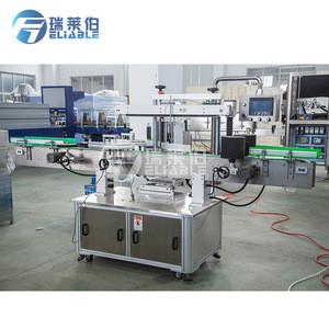 Automatic Sticker Labeling Machine/ Round Bottle Label Machine Manufacturer