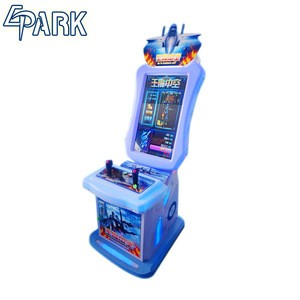 EPARK hot sale coin amusement aliens arcade shooting game machine simulator earn money for sale