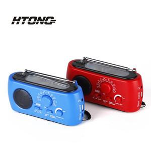 Headset fm am portable home radio