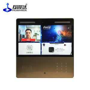HUSHIDA Touch LCD screen face recognition door access control system digital board