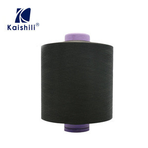 Manufacturer directly supply Air polyester spandex covered yarn