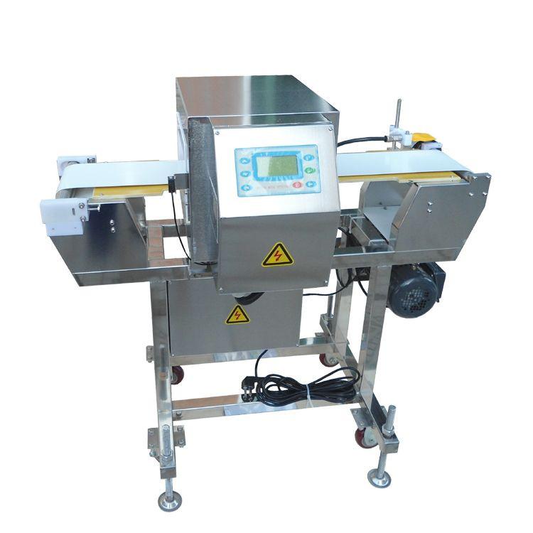 Industrial metal detector long range