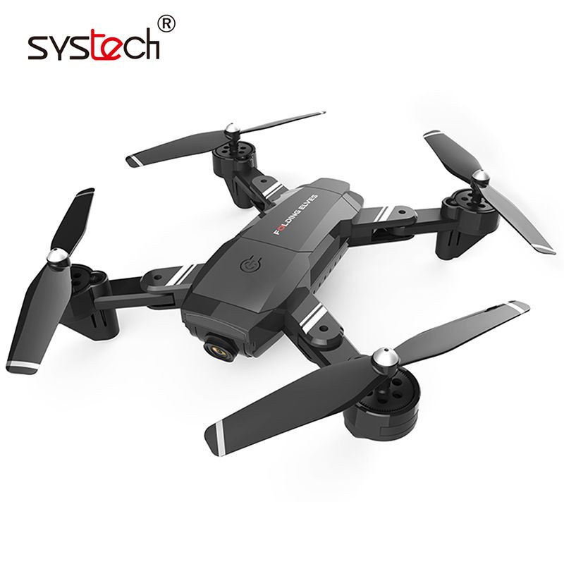 Kids drones rc drones for kids with camera-the best buy drones 2019