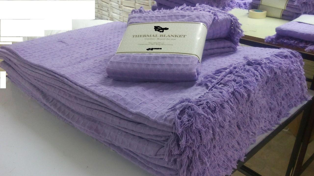 Thermal Bed sheet