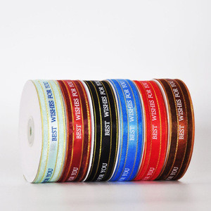 2020 New Fashion 2.5cm width 50 yard ribbon with golden lines ribbon for gift packaging