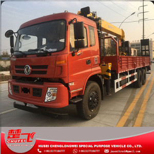 Factory Wholesale Dongfeng 6x4 12 tons truck crane, truck mounted crane, truck with crane