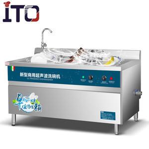 JSR-120 Restaurant Hotel Commercial Dishwasher for sale