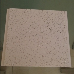 PVC Ceiling panel 200mm, 250mm, 300mm wide (Fashion design)