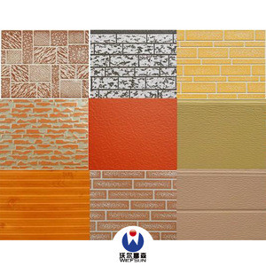 XPS/EPS/PU Sandwich insulation decorative metal wall board