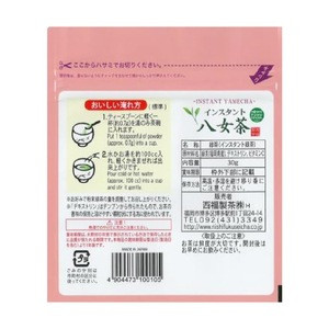 Yamecha Japan. Japanese green tea, powder. Instant beverage. Low MOQ, OEM available