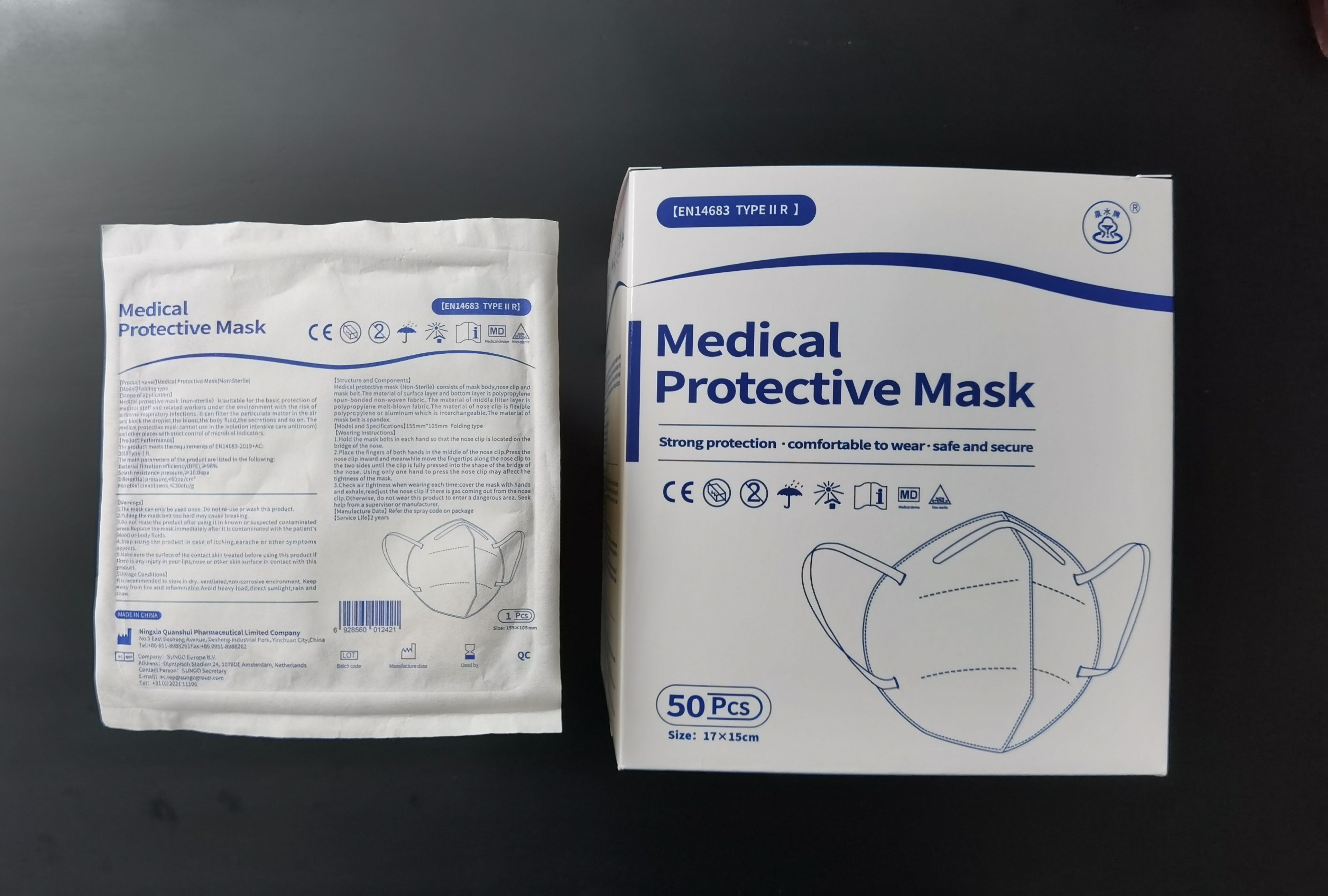 Import Medical Protective Mask Type II R (N95) from China