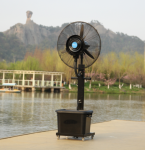 26inch water misting fan